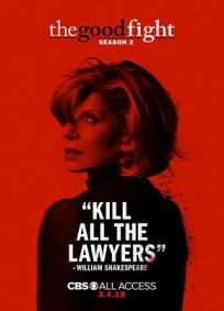 The Good Fight - 2ª Temporada