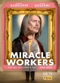 Miracle Workers - 1ª Temporada