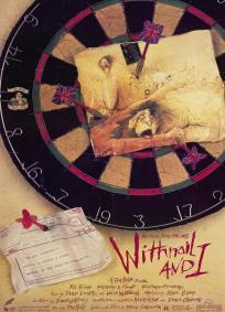 Os Desajustados (1987)