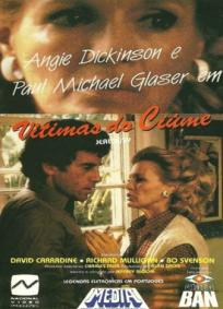 Vítimas do Ciúme (1984)