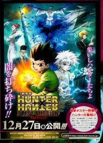 Gekijouban Hunter x Hunter - The Last Mission