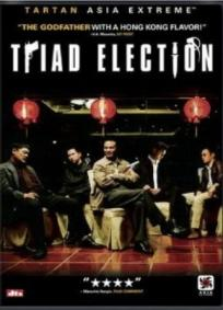Eleição 2 - A Tríade