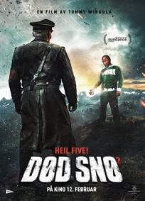 Dead Snow: Red vs Dead
