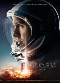 O Primeiro Homem (2018)