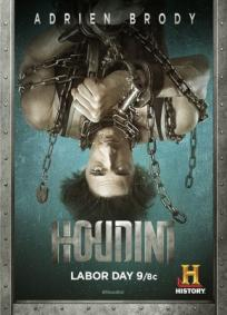 Houdini (TV Mini-Series 2014)