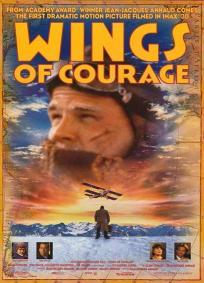 Asas da Coragem