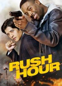 A Hora do Rush - 1ª Temporada