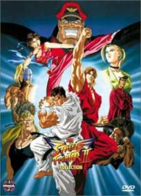 Street Fighter II Victory