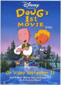 Doug - O Filme