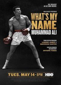 Qual O Meu Nome: Muhammad Ali