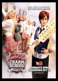 Charm School - Rock Of Love