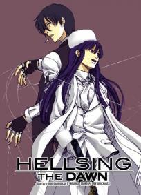 Hellsing - The Dawn