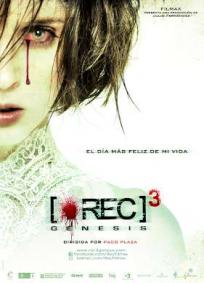 [REC] 3 - Gênesis
