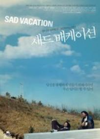 Sad Vacation