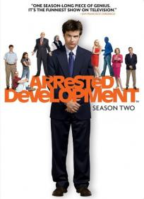 Arrested Development - 2ª Temporada