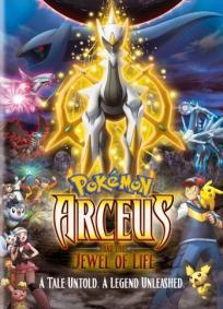 Pokémon 12 - Arceus e a Joia da Vida