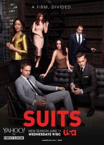 Suits - 4ª Temporada