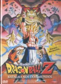 Dragon Ball Z - A Batalha nos Dois Mundos