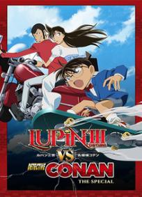 Lupin III vs. Detetive Conan