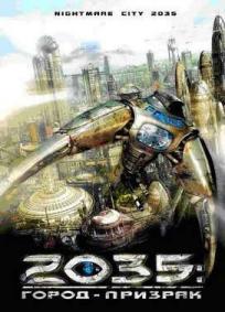 2035 Cidade do Pesadelo