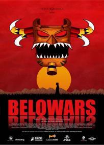 Belowars