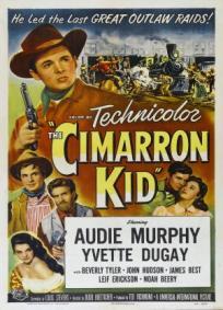 O Último Duelo (1952)