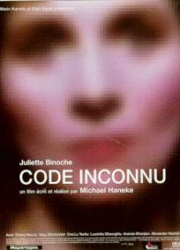 Código Desconhecido