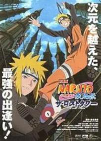 Naruto Shippuuden – A Torre Perdida
