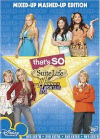 As Aventuras de Raven, Zack e Cody e Hannah Montana