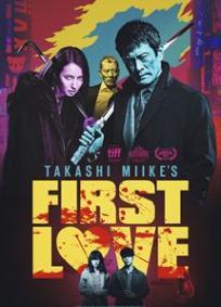 Primeiro Amor (2019)