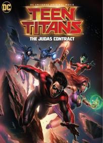 Jovens Titãns - O Contrato de Judas