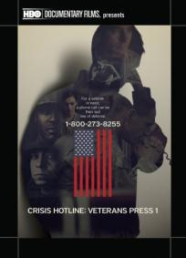 Disque-crise Para Veteranos