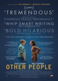 Outras Pessoas