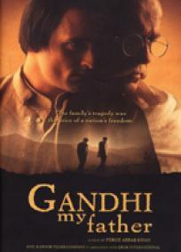 Gandhi, Meu Pai
