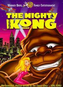 King Kong (1998)
