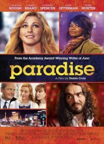 Paraíso - Em Busca da Felicidade