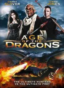 A Era dos Dragões