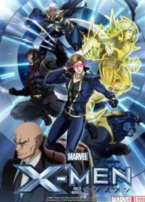 Marvel Anime - X-Men