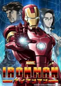 Marvel Anime - Iron Man