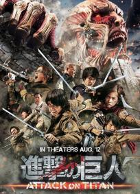 Shingeki no kyojin: Attack on Titan 2015