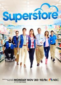 Superstore: Uma Loja de Inconveniências - 1ª Temporada