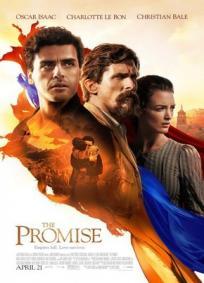 A Promessa (2016)