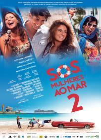 S.O.S. – Mulheres ao Mar 2