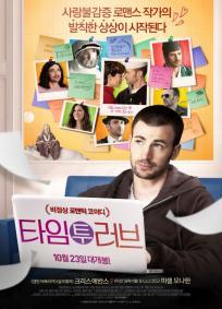 Deixa Rolar (2014)