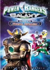 Power Rangers - Galáxia Perdida