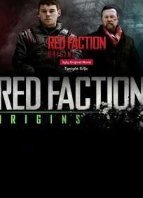 Facção Vermelha - Origens