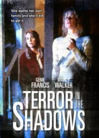 Terror nas Sombras (1995)