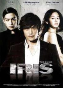 Iris - The Movie