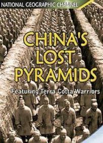 National Geographic – Os Segredos das Pirâmides da China