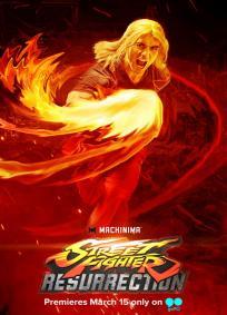 Street Fighter: Resurrection